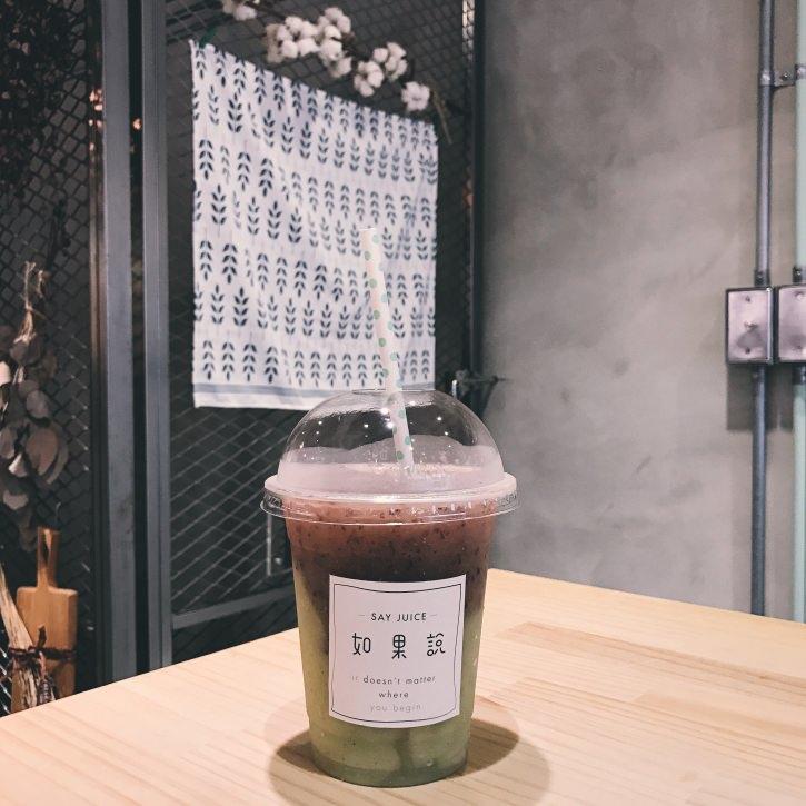 [小鳥胃食記] 隱身在民生社區內的果汁專賣店 ♥ 如果說Say Juice