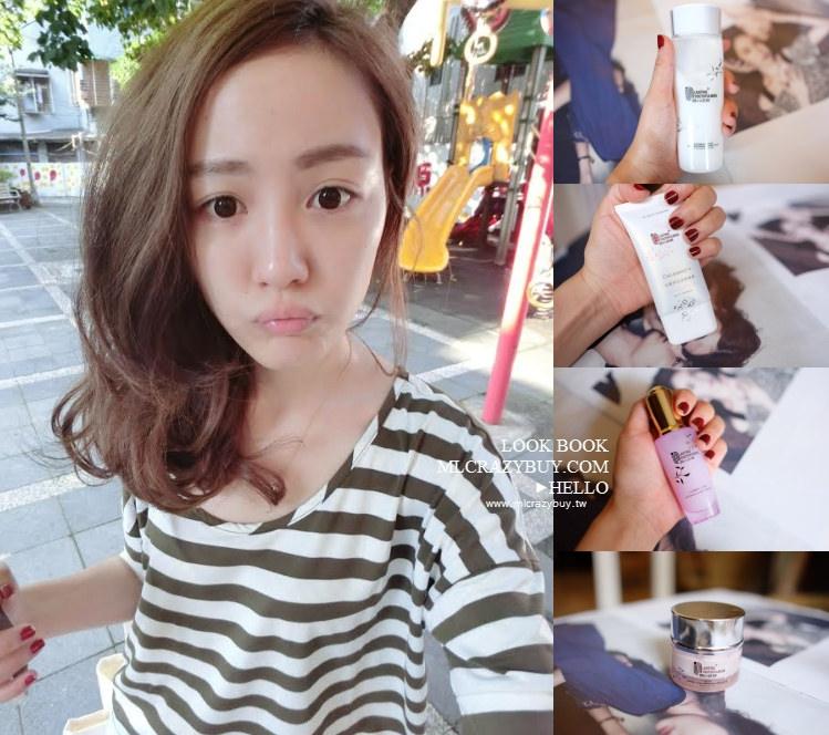 [保養] 夏日美白x保溼一次到位 ♥ 潤之渼妍名媛淨白保養系列